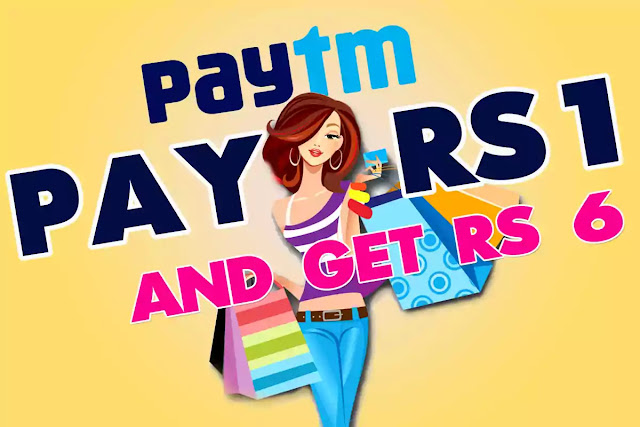 Paytm Offer Code