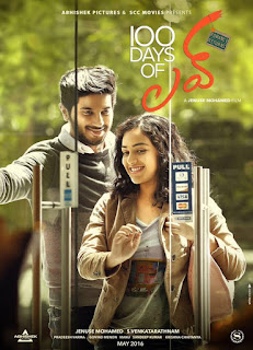 100 Days of Love Mp3 Songs Download