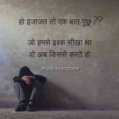 Sad Bewafa Shayari Image