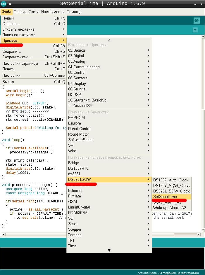 Arduino: библиотеки для работы с RTC DS1307,DS3231