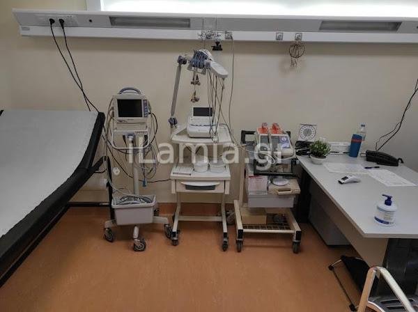 Έφτασαν τα εμβόλια στο Νοσοκομείο Λαμίας- Ξεκινά ο εμβολιασμός των υγειονομικών (φωτογραφίες)