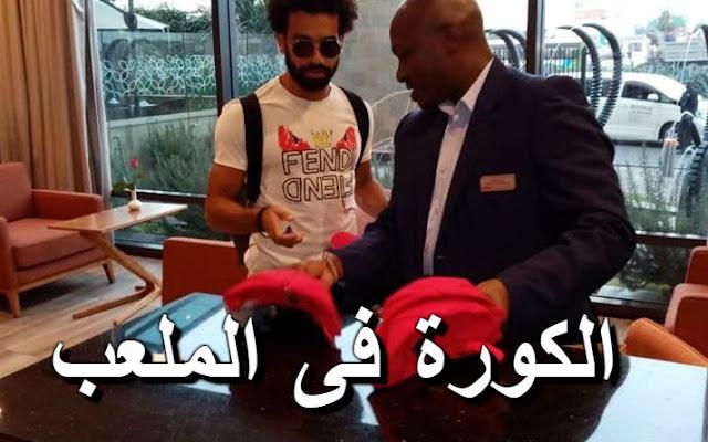 صحيفة كينية : تكشف كواليس زيارة النجم محمد صلاح إلى مومباسا