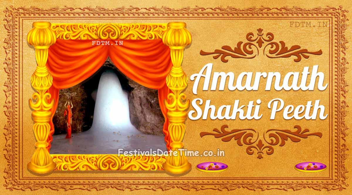 Amarnath Shakti Peeth, Pahalgam, Jammu & Kashmir, India: The Shaktism