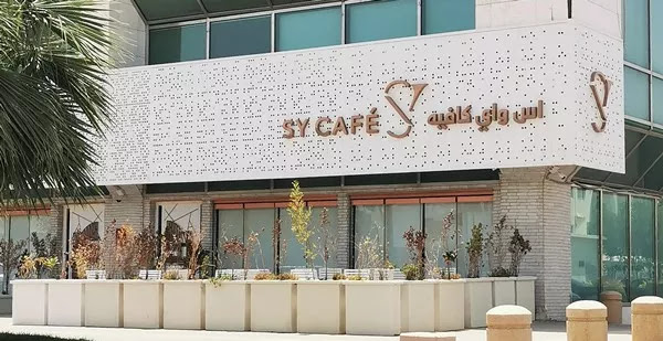 اس واي كافيه الرياض | المنيو الجديد ورقم الهاتف والعنوان