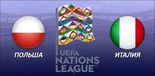 Италия – Польша где СМОТРЕТЬ ОНЛАЙН БЕСПЛАТНО 15 ноября 2020 (ПРЯМАЯ ТРАНСЛЯЦИЯ) в 22:45 МСК.