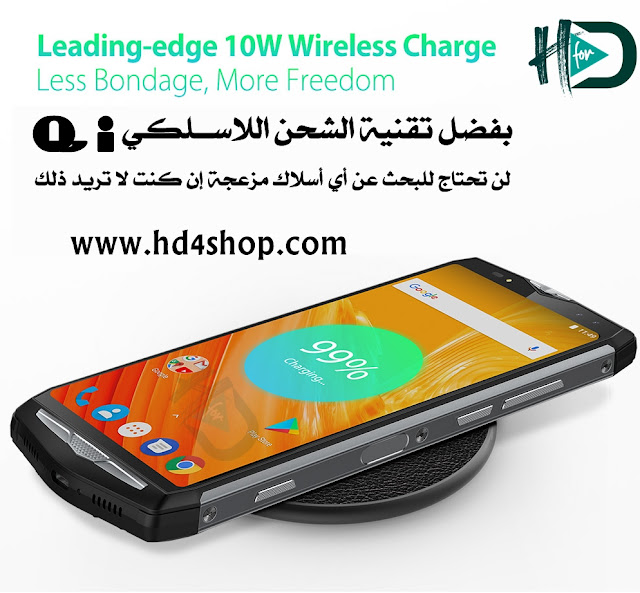 هاتف  Ulefone Power 5