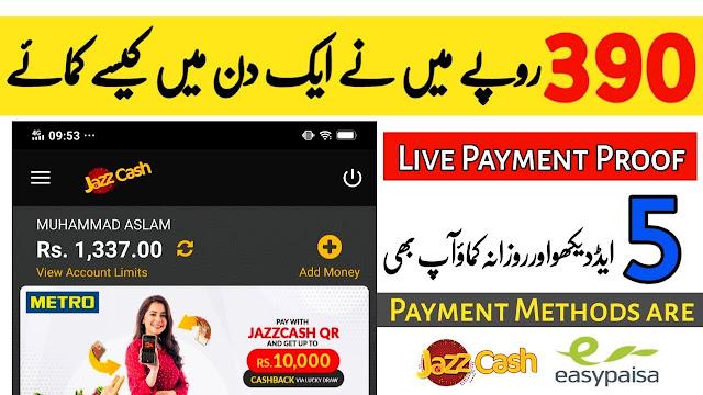 Make Money online In 2020,Live Payment Proof,Earn Money online,New Earning Website