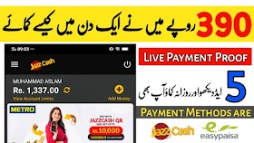 Make Money online In 2020,Live Payment Proof,Earn Money online,New Earning Website