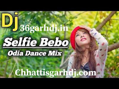 Selfie Bebo -Sambalpuri Cg Tapori Mix 36garhdj.in - Dj Psm Remix