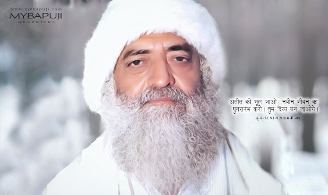 Pujya Asaram Bapu Ji Hd Wallpaper