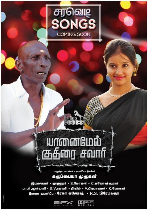 Watch Yaanai Mel Kudhirai Savaari (2016) DVDScr Tamil Full Movie Watch Online Free Download