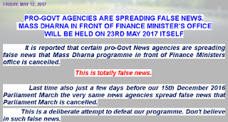 mass-dharna-false-news