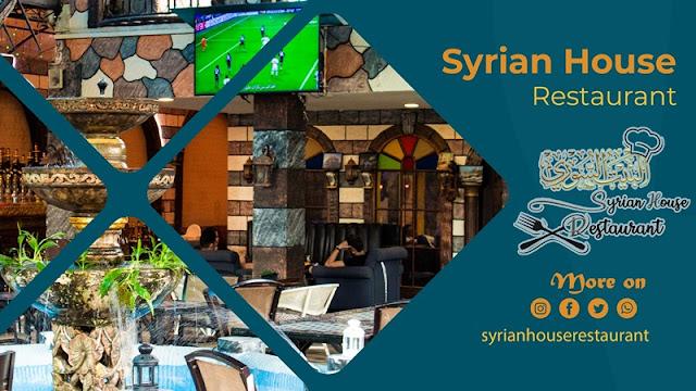 Syrian House At Kampung Baru