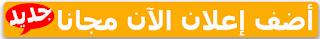 annuaire maroc