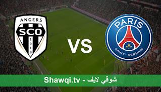 مشاهدة مباراة باريس سان جيرمان وأنجيه اليوم بتاريخ 20-04-2021 في كأس فرنسا