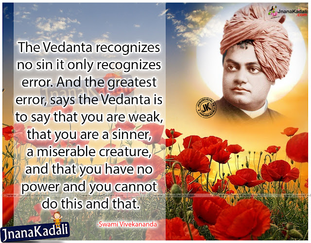 Telugu Nice Good Thoughts, Best  Swami Vivekananda Nice Telugu Quotations, Best Telugu Nice Good thoughts Images, Latest Telugu Nice Quotes Wallpapers, Swami Vivekananda Telugu Greetings Wallpapers, Nice Telugu Wallpapers,
