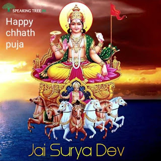 Happy chhath puja wishing image