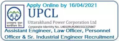UPCL Engineer Officer Recruitment 2021