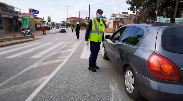 96 άτομα στην Πελοπόννησο θα πληρώσουν ακριβά τις άσκοπες μετακινήσεις