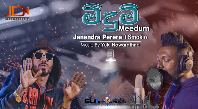 Smokio, Janendra, yuki beats, Yuki Navaratne, Virus Productions, Sinhala Rap, sl hiphop, Music Video,