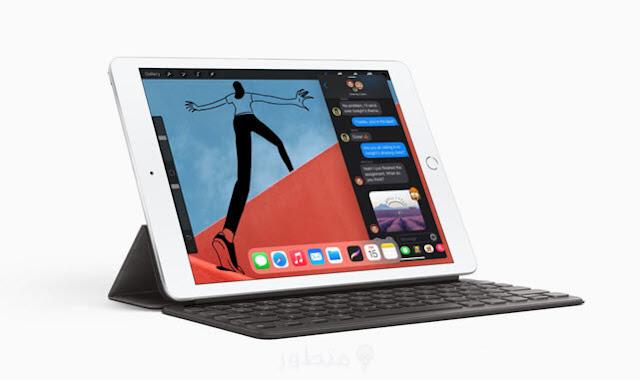سعر ايباد 8 iPad (2020)