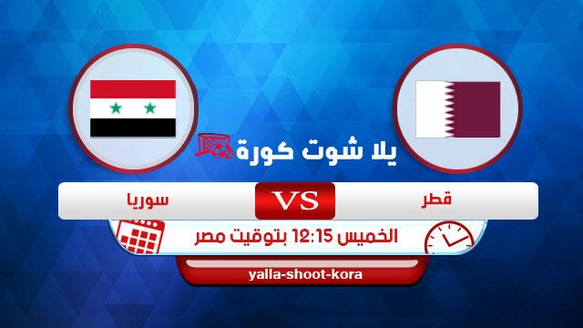 qatar-vs-syria