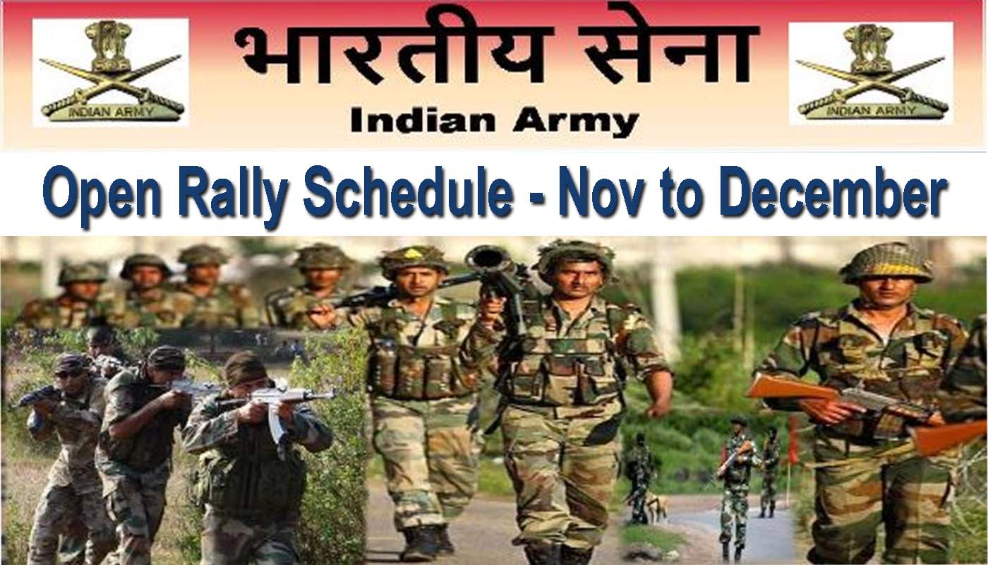 indian%2Barmy%2lly%2Bbharti%2B2017-18 Online Form For Army Bharti on happy birthday, wedding pics, harsh wedding, singh new show,