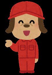 作業服を来た動物のキャラクター(犬)