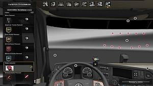 Radar Detector Mod V 1.3