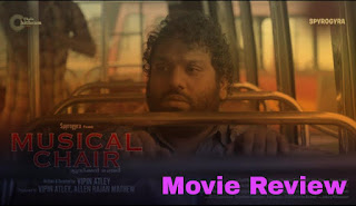 Musical Chair movie review