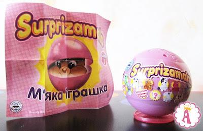 Surprizamals Surprizaballs Season 3 обзор игрушек