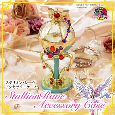 http://www.biginjap.com/en/other/18625-sailor-moon-stallion-reve-accessory-case.html