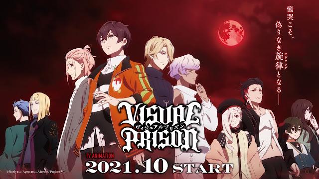 Primer vídeo promocional de Visual Prison, el anime original de A-1 Pictures