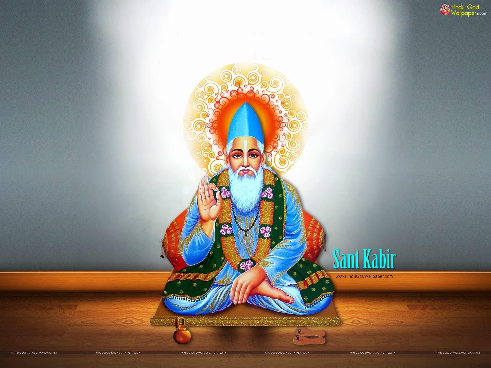 Sai Baba Hd 3d Wallpaper Download Kabir Das Hindu God Wallpapers Download