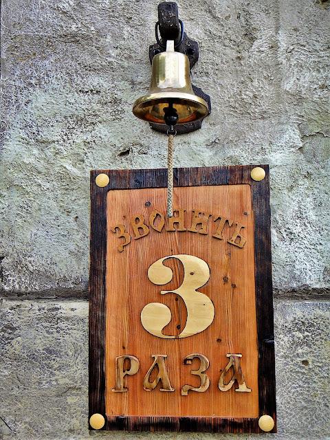 сочи-парк, p_i_r_a_n_y_a