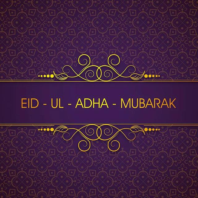Eid al Adha Greetings Card 2021