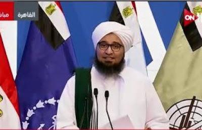 حبيب علي الجفري