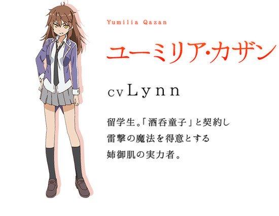 Lynn sebagai Yumilia Qazan