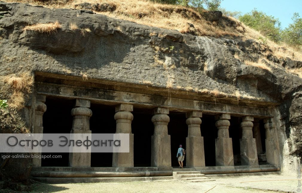Элефанта остров пещера Бомбей Мумбай Индия Elephanta