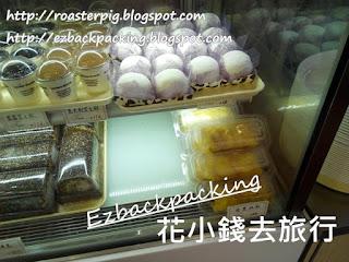 荃灣泡芙:名島麵包西餅
