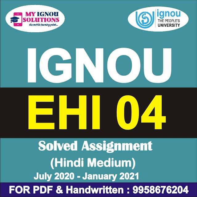 EHI 04 Solved Assignment 2020-21 in Hindi Medium