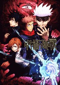 الحلقة 9 من انمي Jujutsu Kaisen مترجم