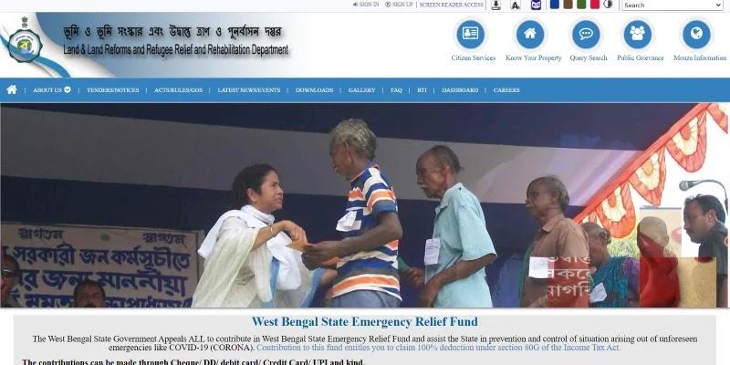 Banglarbhumi 2021 land record: ls-rs plot information, Search banglarbhumi.gov.in | सरकारी योजनाएँ