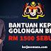 PenjanaKerjaya : Bantuan RM 1,500 Sebulan