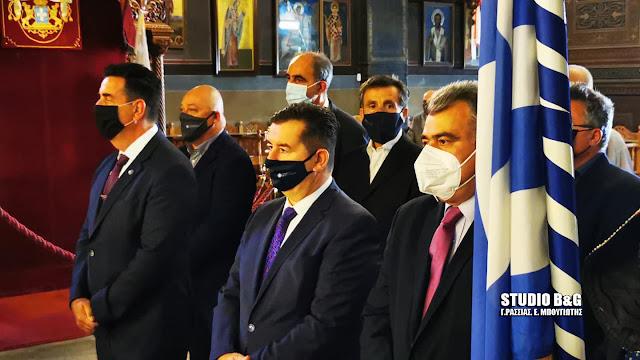 Στο Ναύπλιο τίμησαν την Ημέρα μνήμης της γενοκτονίας των Ελλήνων του Πόντου (βίντεο)
