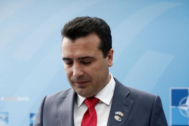 Πρόωρες εκλογές στα Σκόπια ανακοίνωσε ο Ζ. Ζάεφ