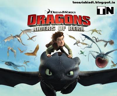 Dragons:Riders Of Berk