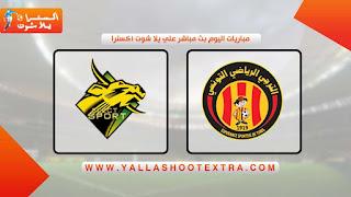 تغطية لمبارة الترجي التونسي واليكس سبورت اليوم 27/9/2019 في دوري ابطال افريقيا