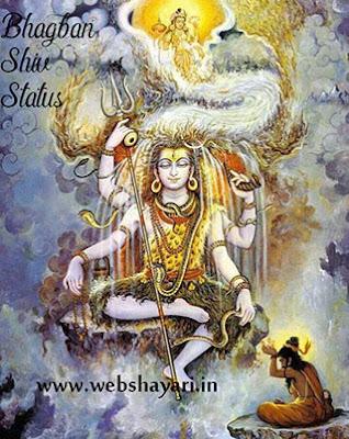 Mahakal Bhole bhandari Lord Shiv Shayari