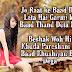 Beshak Woh Hi Khuda - Motivational Shayari